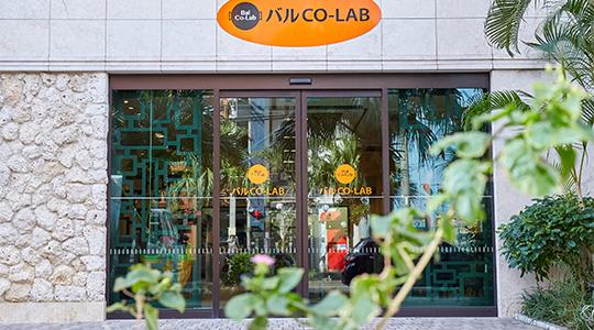 バルコラボ 県庁前店の写真