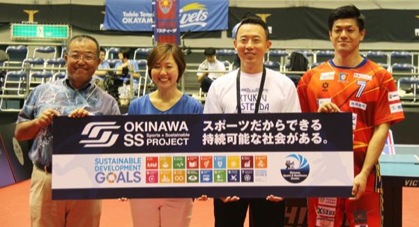オキナワSSプロジェクトのメンバーの写真