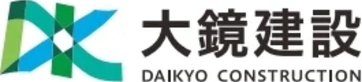 大鏡建設株式会社のロゴ