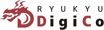 琉球DigiCo