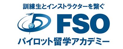 株式会社FSO