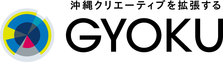 株式会社GYOKU