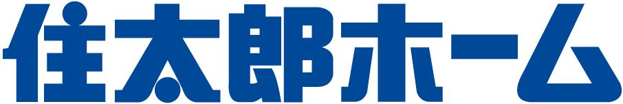 株式会社住太郎ホームのロゴ