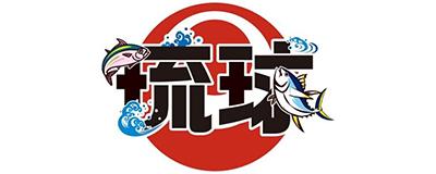 海産物食堂 琉球 宜野湾店
