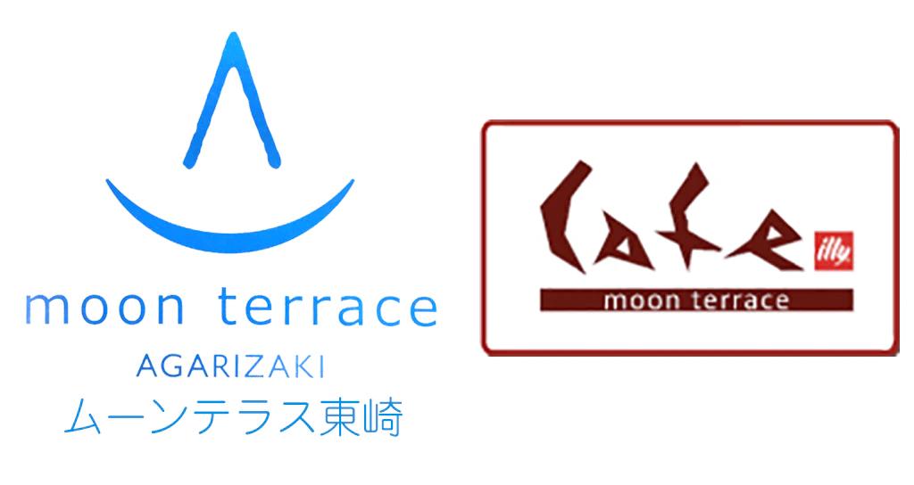 ムーンテラス東崎とムーンテラスカフェのロゴ