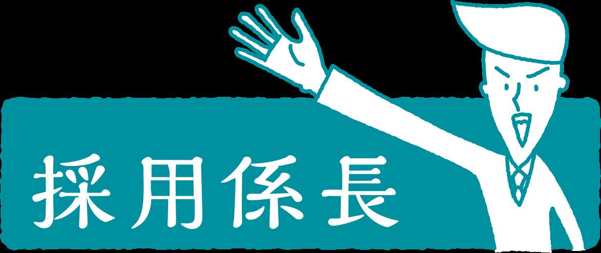 株式会社ネットオンのロゴ
