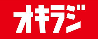 沖縄ラジオ株式会社