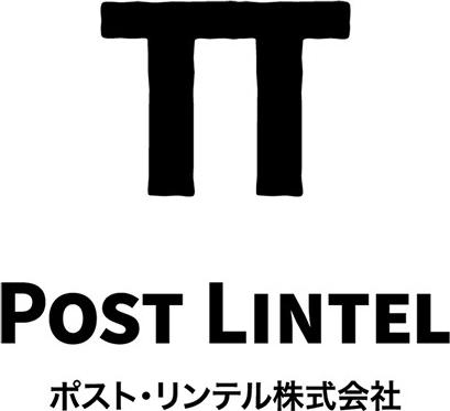 ポスト・リンテル株式会社のロゴ