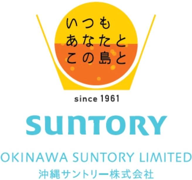 沖縄サントリー株式会社のロゴ