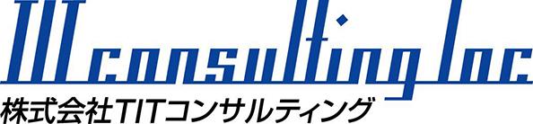 TITコンサルティングのロゴ