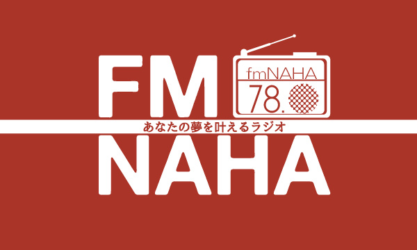 FM NAHA